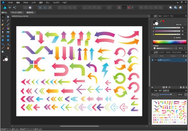 Affinity Designer 操作画面