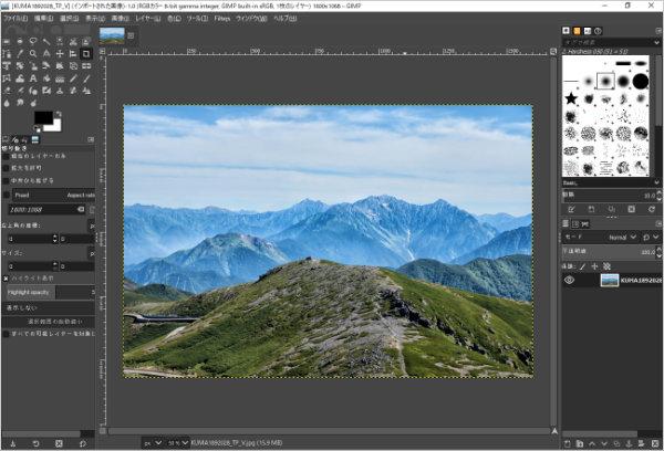GIMP 操作画面