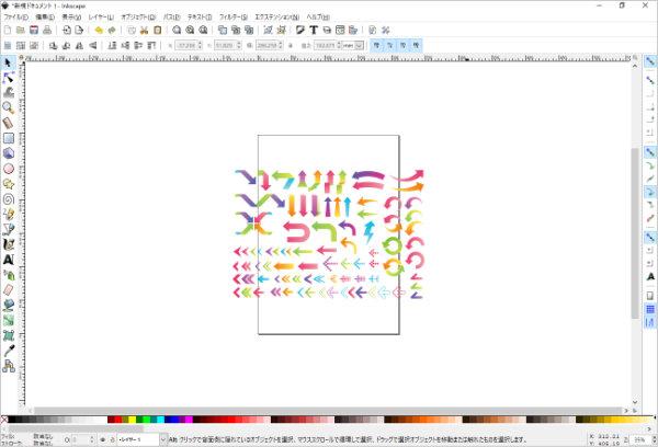 Inkscape 操作画面