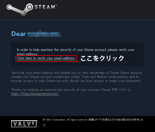 「Click here to verify your email address.」をクリック