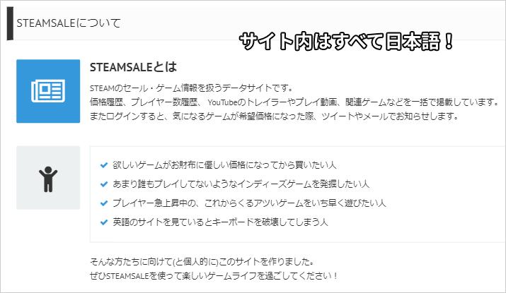 サイト内はすべて日本語!