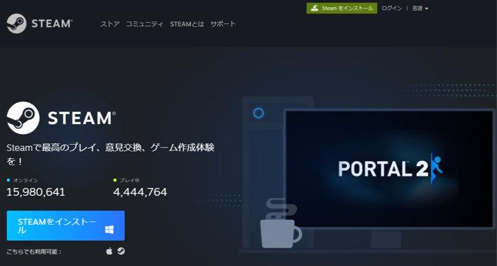 ゲームをプレイできるクライアントソフト