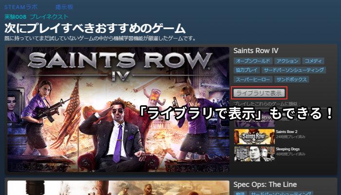 Steam公式サイト