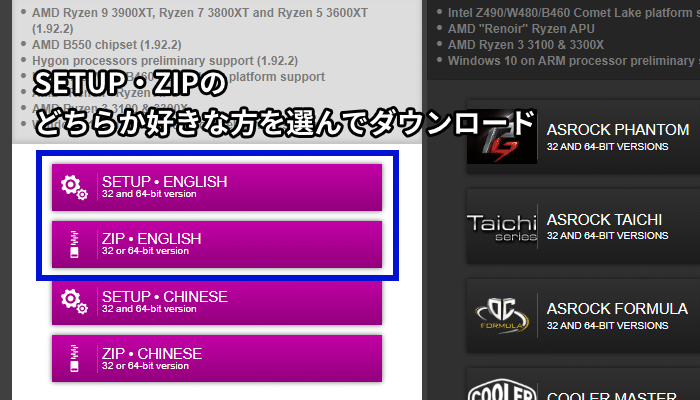 CPU-Z ダウンロード