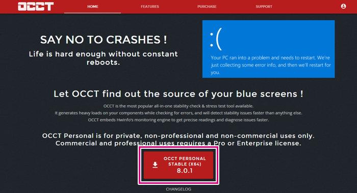 【OCCT】公式サイト