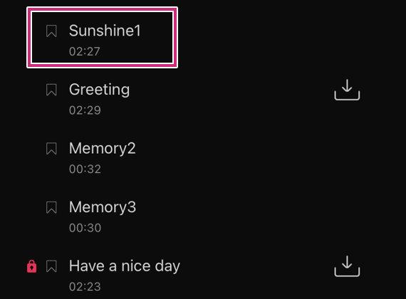 Sunshine1を選択