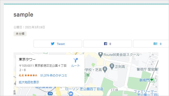地図が表示される