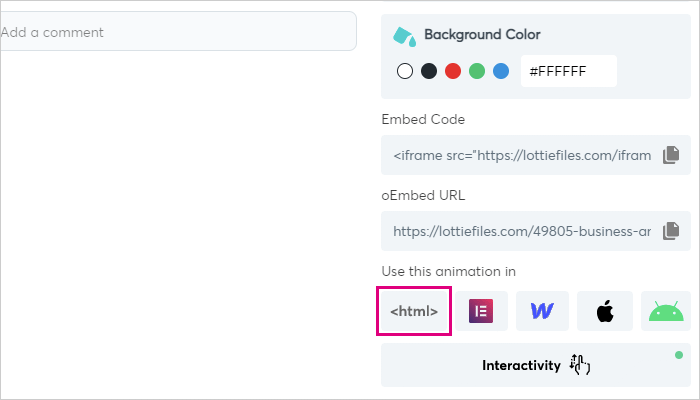 「<html>」をクリック