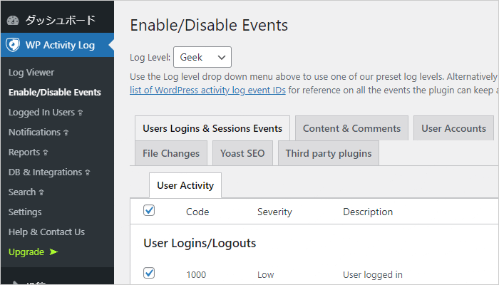 Enable/Disable Events